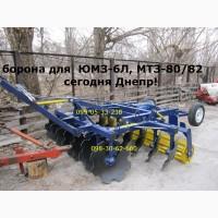 Купить Борона навесная АГД-2, 5 борона АГД-2, 1-2.5 для трактора ЮМЗ-6Л, МТЗ-80/82 сегодня