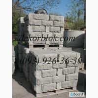 Блок бетонный декоративный для забора Николаев