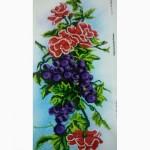 Картина Розы и виноград- вышивка бисером