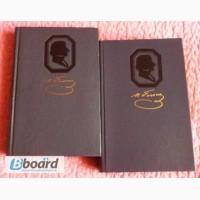 Гоголь. Избранные произведения в 2-х томах ( комплект)
