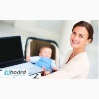Работа для тех кто в декрете и молодых мам