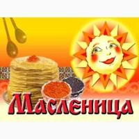 Туры на масленицу из Киева в Переяслав Хмельницкий от ВОГ