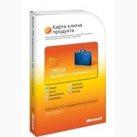 Купить Microsoft Office 2010 Professional 32/64Bit Ukrainian PC Attach Key 269-14861