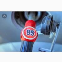 Бензин/ДТ А-92, А-92П, А-95, А-95П по выгодной цене