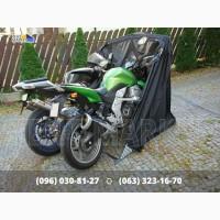 МотоТент складная палатка-гараж для мотоцикла квадроцикла скутера