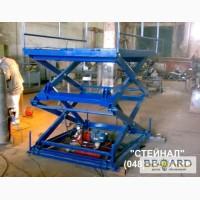 Подъемники. Подъемный стол (платформа ) гидравлический