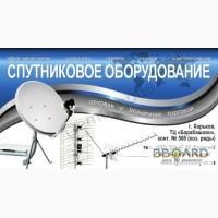 Спутниковое оборудование в Харькове, рынок Барабашово, оптовые и