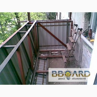 Балконы, лоджии любой сложности - днепропетровская обл. - ко.
