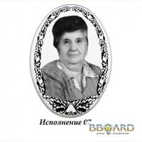 Фото на памятник или крест - профессиональное создание по невысоким ценам в Одессе