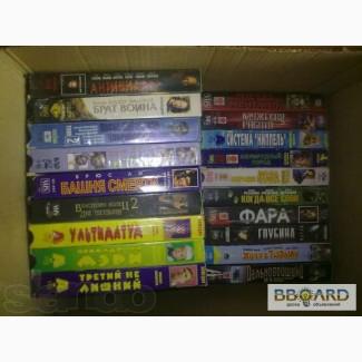 Видеокассеты, б/у - фильмы, музыка - продам