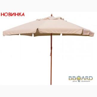 Деревянный зонт «Милан»