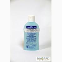 Стериллиум гель антисептик для кожи