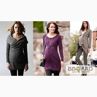 Продам ОДЕЖДА белье для Беременных и кормящих, Киев, Одежда — Bboard ... 8986d21c566