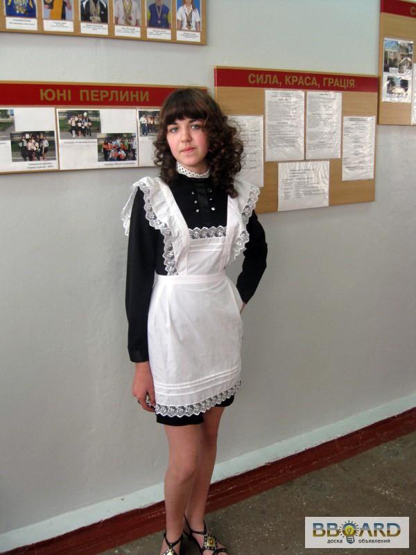 Одежда школьная форма ссср на 1