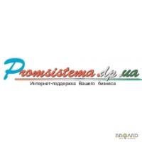 Создание и продвижение сайтов, Днепропетровск
