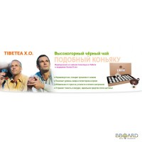 Высокогорный чёрный чай TIBETEA X. O. (30 шт. по 5 гр) Tibemed. ВСЯ УКРАИНА