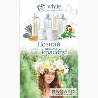 Натуральная органическая косметика «WhiteMandarin» (Украина)