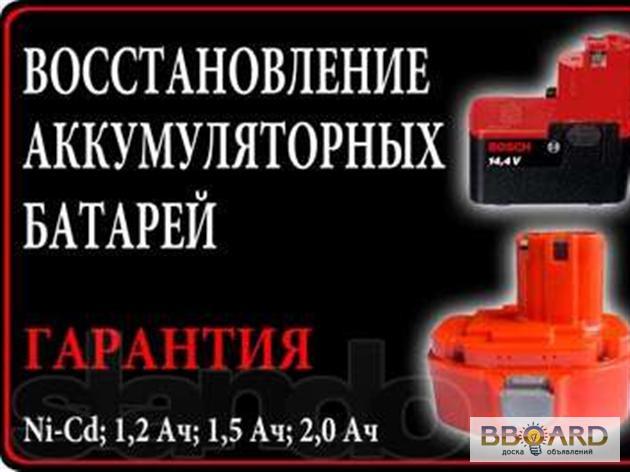 Ремонт аккумулятора для макиты своими руками