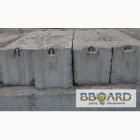 Фундаментные блоки фбс от производителя с доставкой.