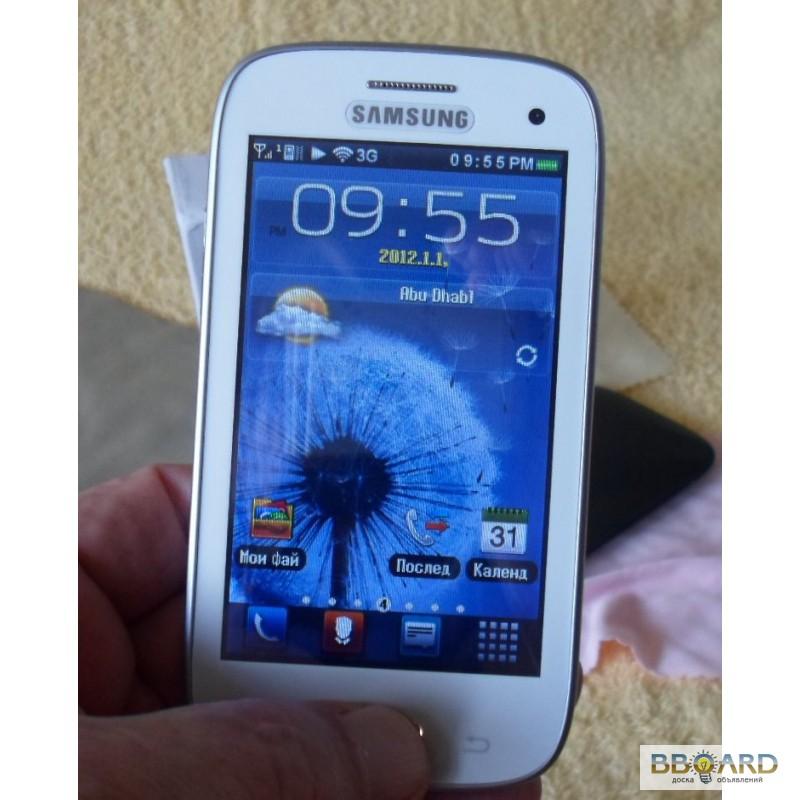 Best Way To Hard Reset / Factory Reset Samsung Galaxy S