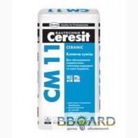 Клеящий раствор Ceresit СМ-11, 25 кг - 81, 00грн/мешок