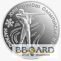 Коллекционная монета Биатлон, серебро вес 31,1 грамм