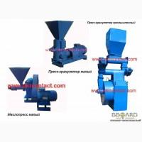Продажа оборудования для переработки сельскохозяйственной продукции