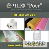 Полиэтиленовая упаковка 2014 Цены производителя