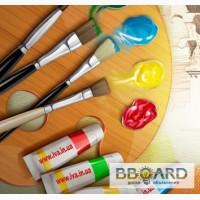 Школа живописи