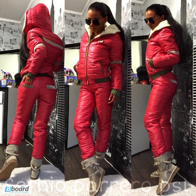 Купить болоневый спортивный костюм женский доставка