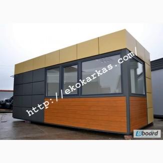 Продам офисные помещения Одесса