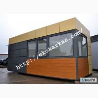 Продам офисные помещения