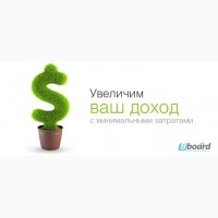 Создание и продвижение сайтов, веб-приложений от 100 грн за сайт