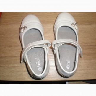 Продам туфли лаковые белые 27 размер, 16, 5 см