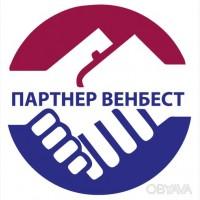 Установка охранной сигнализации в Киеве и подключение сигнализации на пульт