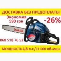 Акция -26% Распродажа! Бензопила 4, 8 Л С. пила Макита MAKITA EA3203S ЖМИ