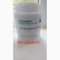 Kayexalate 454 грамм Кайексалат для коррекция калия