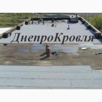 Ремонт кровли, ремонт плоской кровли в Никополе