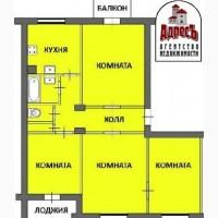 Продаётся 4-х комнатная квартира по пр. Соборный
