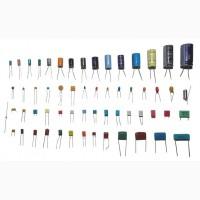 Продам отечественные и импортные конденсаторы