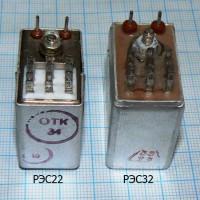 Реле РЭС-22 (рэс22) и его герметичный аналог РЭС-32 (рэс32)
