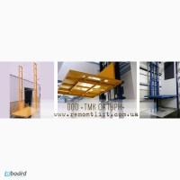 Ремонт подъемников и лифтов