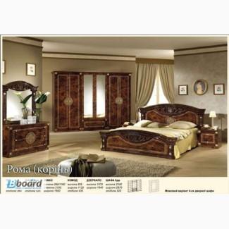 Спальня Рома (корень) и (клен)(4д) очень красивая! Доставка по Украин