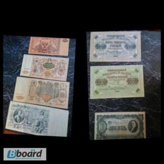 Коллекция банкнот