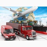 Отправить посылку или груз из Украины в Испанию