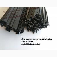Пластиковые прутки РР+Е/Р прутки для пайки бампера сварка пластика ремонт радиатора клей