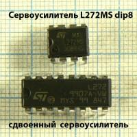 157 наименований микросхемы специального применения и панельки Часть 2