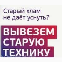 Продать стиральную машинку, продать холодильник в Харькове
