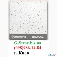 Подвесной потолок Армстронг и Миви цена в Киеве g-stroy