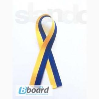 Стрічка жовто - блакитна оптом прапор України